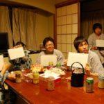 伊豆旅館にてゲーム大会(2011年社員旅行)